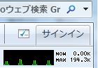 LiveToolBar