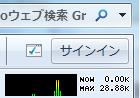 LiveToolBar_3