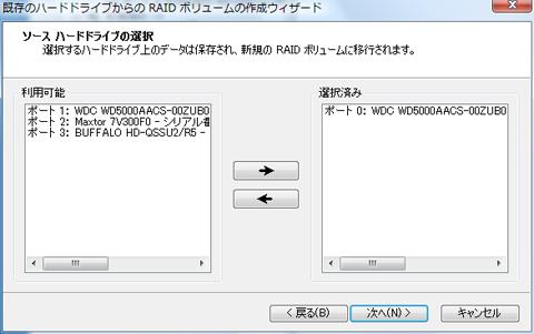 RAID-3s