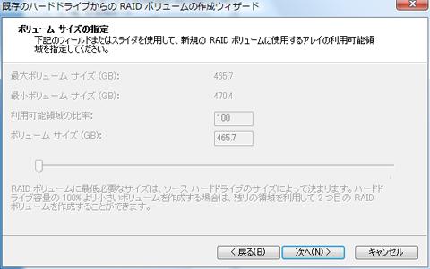 RAID-5s