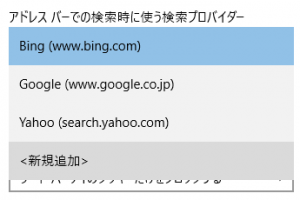 Search_engine_01.png