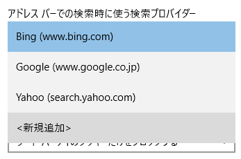 Search_engine_01