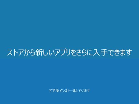 Win10_17