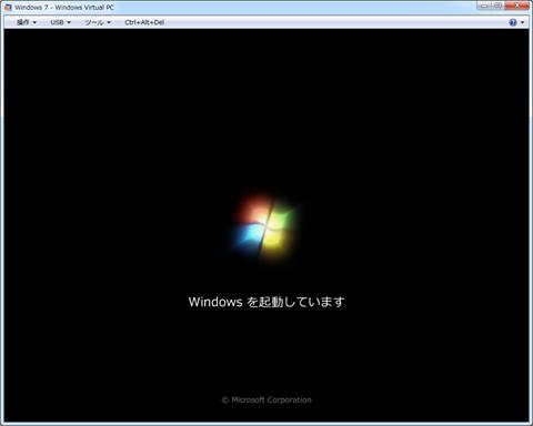 Windows 7 boot_02