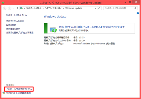Windows10_balloon_01