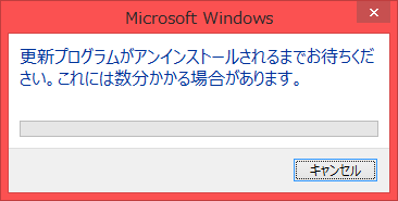 Windows10_balloon_04