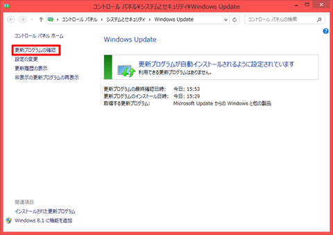 Windows10_balloon_06