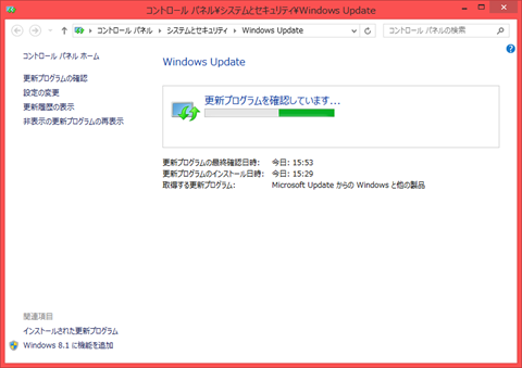 Windows10_balloon_07
