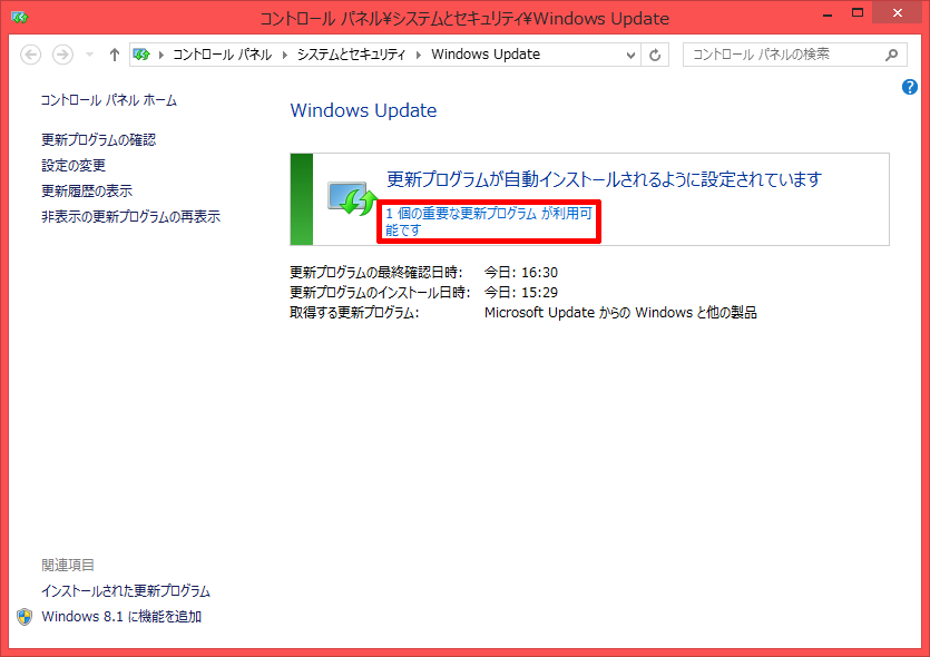 Windows10_balloon_08.png