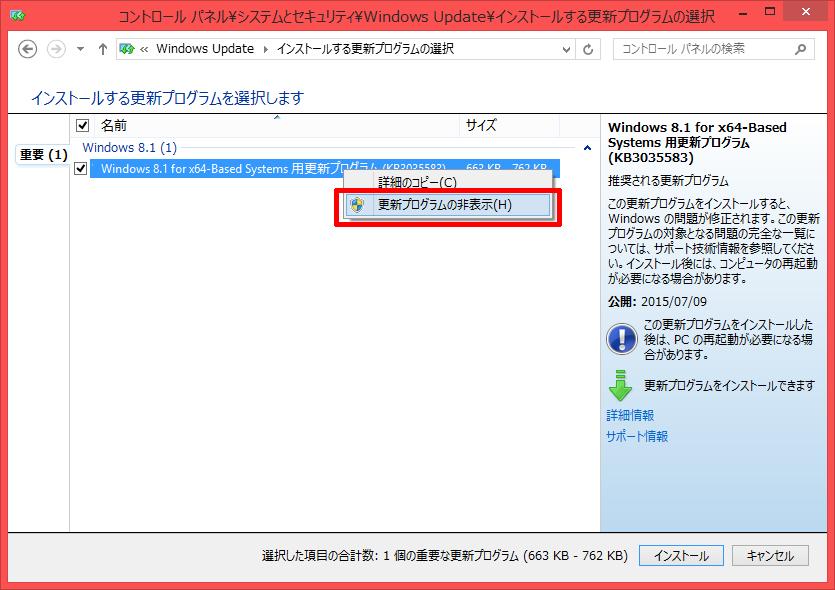 Windows10_balloon_10.png