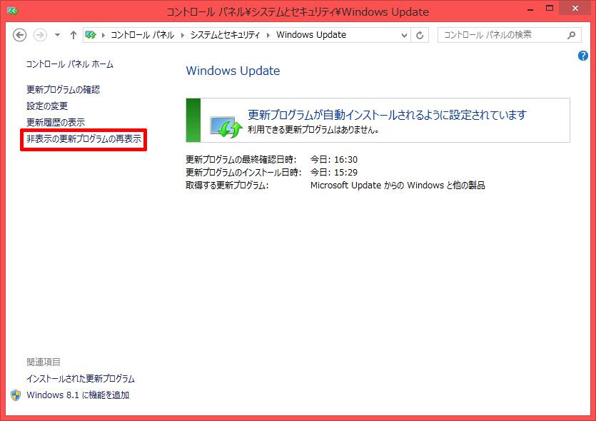 Windows10_balloon_21.png