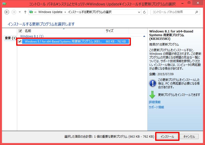 Windows10_balloon_24.png