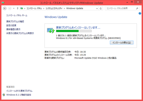 Windows10_balloon_25