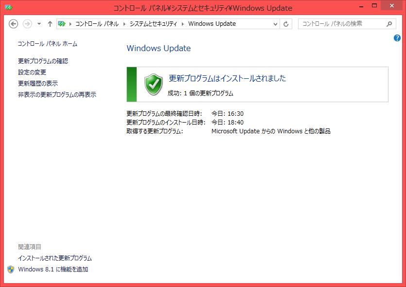 Windows10_balloon_26.png