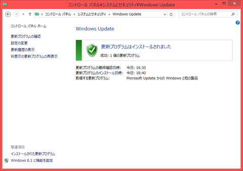 Windows10_balloon_26
