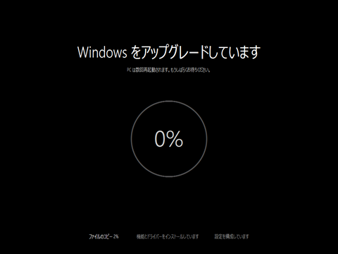 from_windows7_23