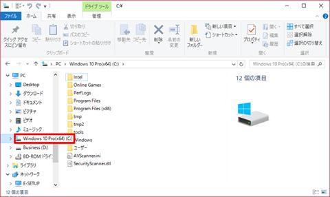 hide_file_Win10_01