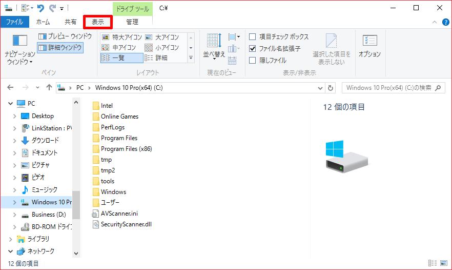 hide_file_Win10_02.png