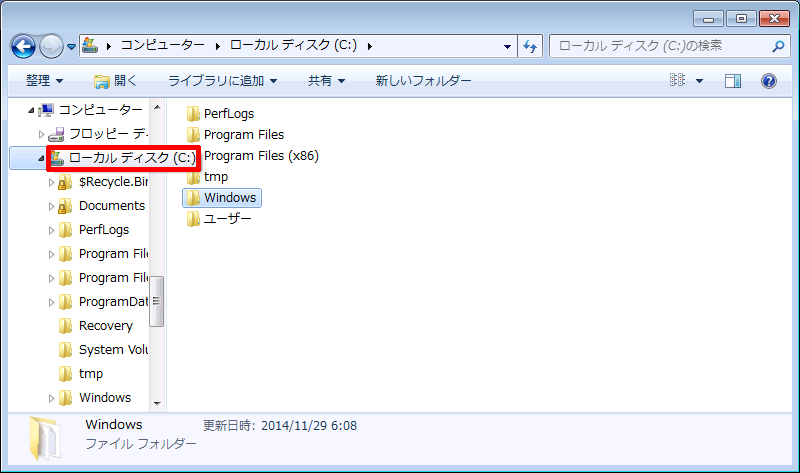 hide_file_Win7_01.png