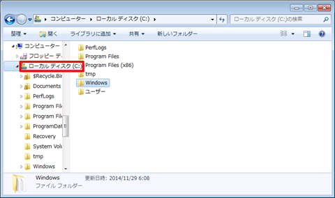 hide_file_Win7_01