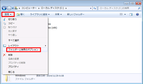hide_file_Win7_02