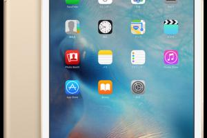 iPad_mini4_Gold