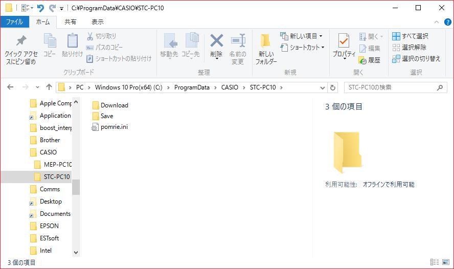 pomrie_data_folder.png