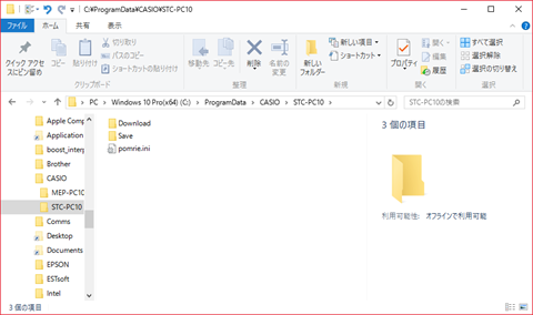 pomrie_data_folder