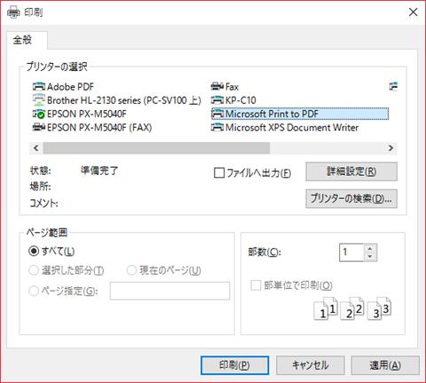 postscript pdf 変換 エラー