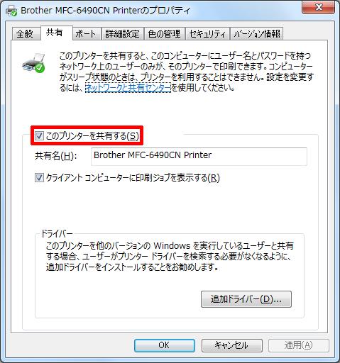 printer_2