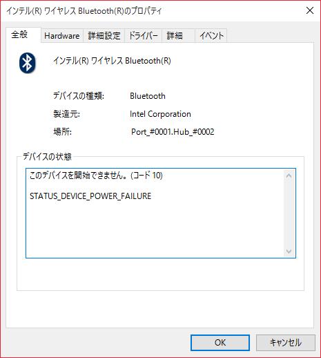 NUC5PPYH_Bluetooth_03