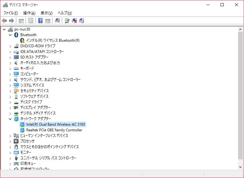 NUC5PPYH_Bluetooth_04.png