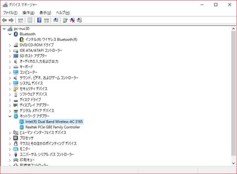 NUC5PPYH_Bluetooth_04