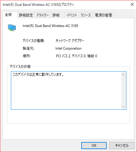 NUC5PPYH_Bluetooth_05