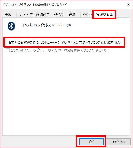 NUC5PPYH_Bluetooth_16