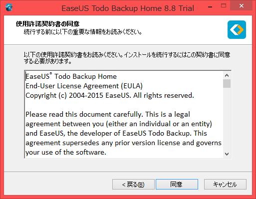 Todo_Backup_88_03