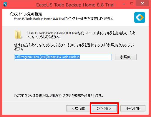 Todo_Backup_88_04a