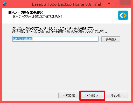 Todo_Backup_88_06a