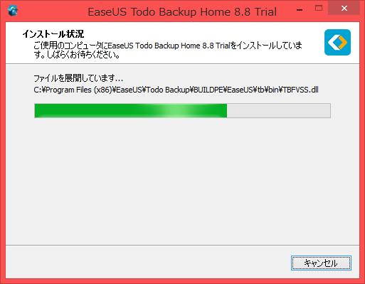 Todo_Backup_88_07