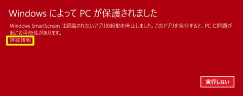 Windows7_USB_10.png