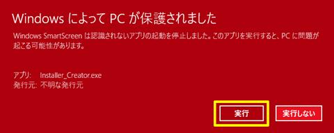 Windows7_USB_11.png