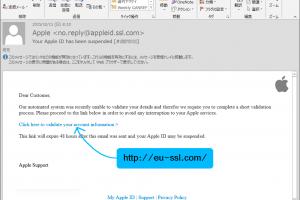 apple_phishing_01.png