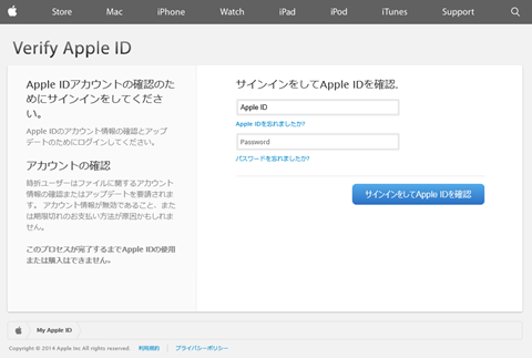 apple_phishing_02