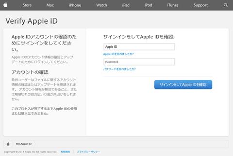 apple_phishing_02