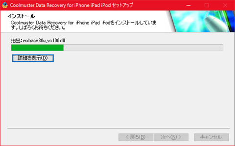 Coolmuster-iPhone-Data-Recovery-05