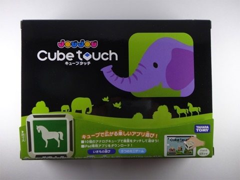 Cube-Touch-01a