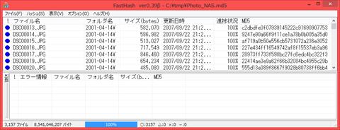 FastHash_13