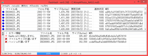 FastHash_14