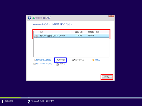 Windows10-Build10586-Install-05a