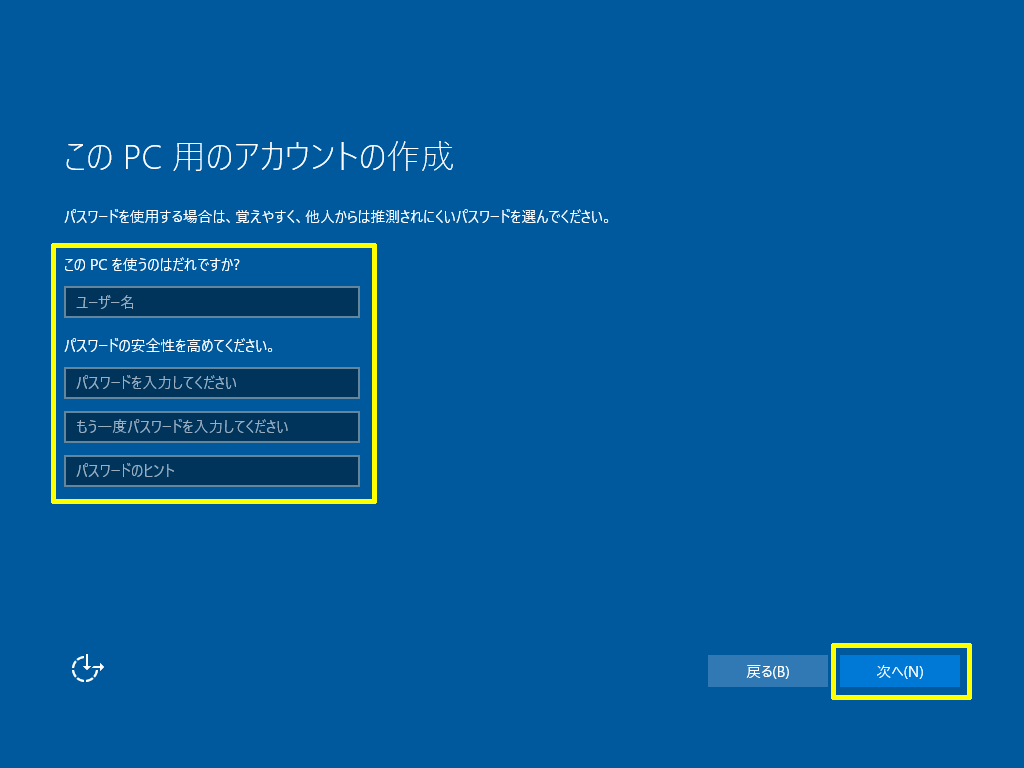 Windows10-Build10586-Install-12-1a.png